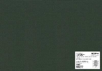 N9277:ダークグレイ