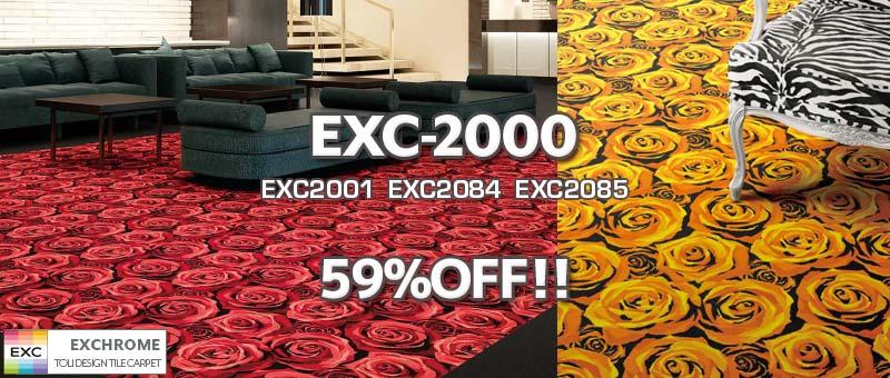 EXC2000