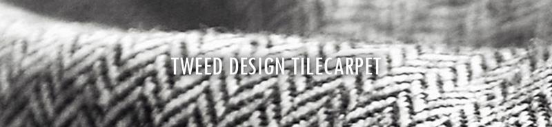 ツイードデザインのタイルカーペット