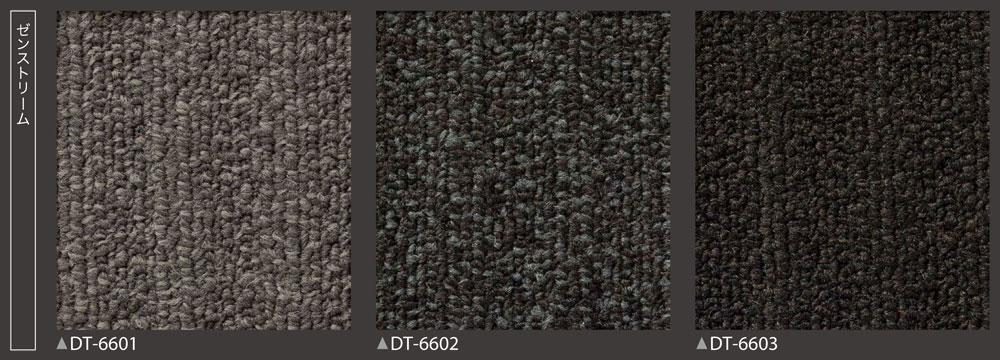 DT6600