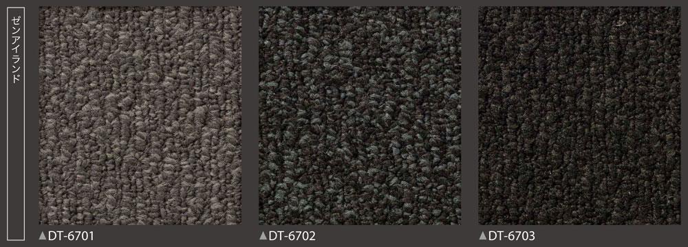 DT6700