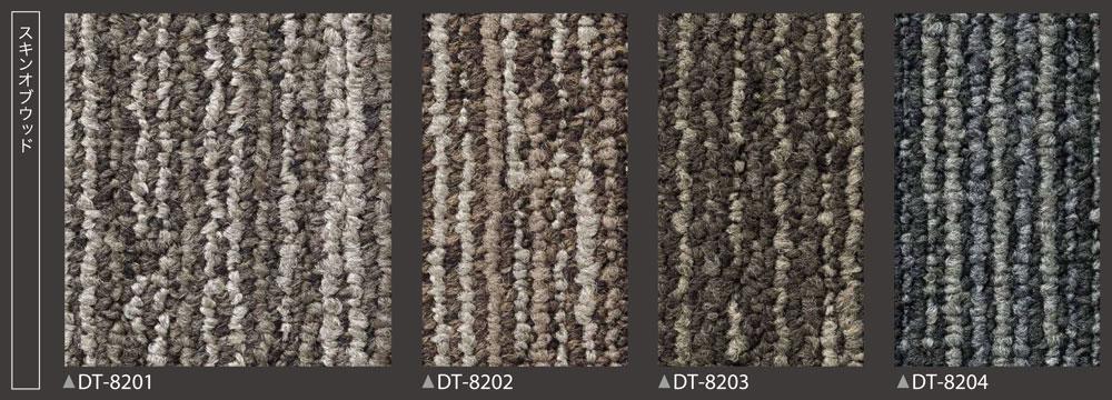 DT8200