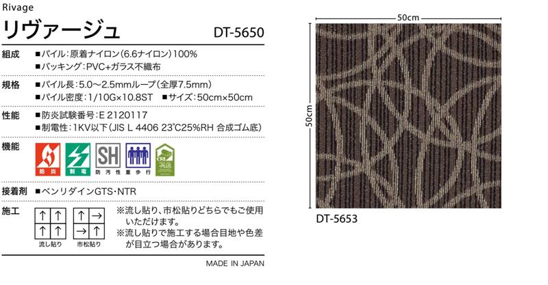 DT5650