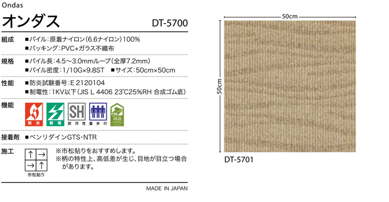 DT5700