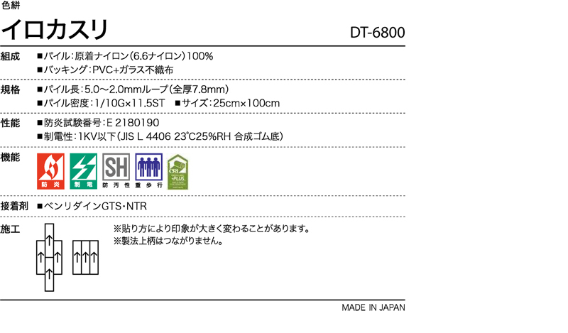 DT6800