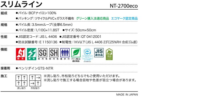 NT2600