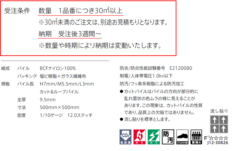EXC5000