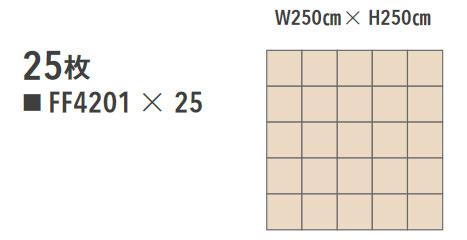 パターン1