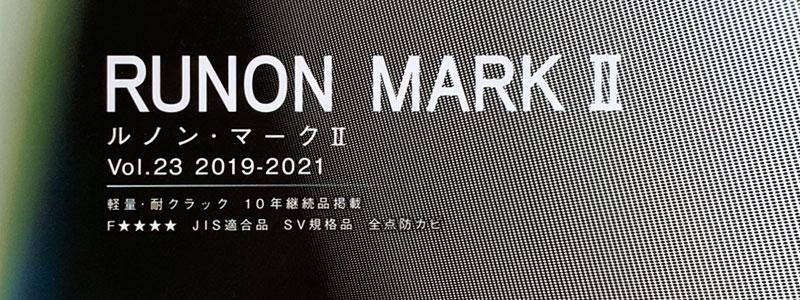 マーク� ルノン 壁紙 量産クロス