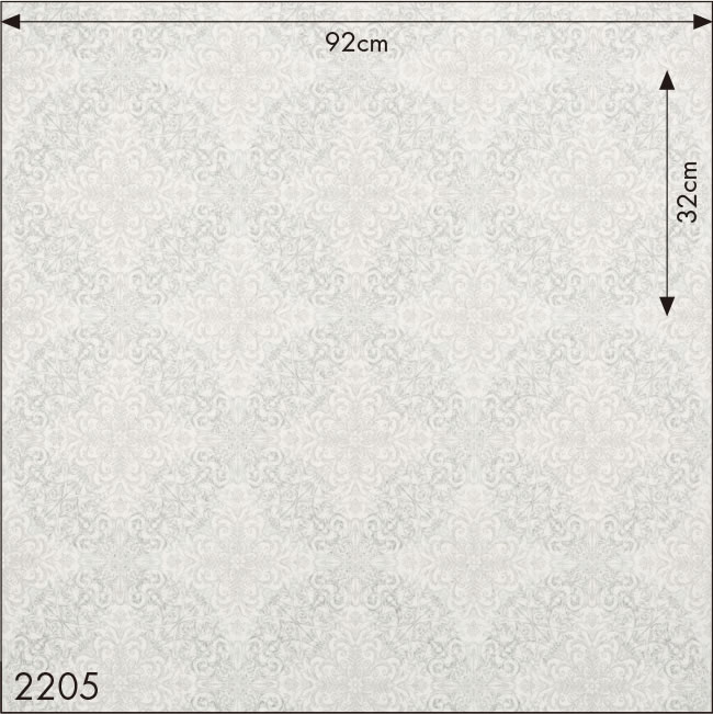 SW2205