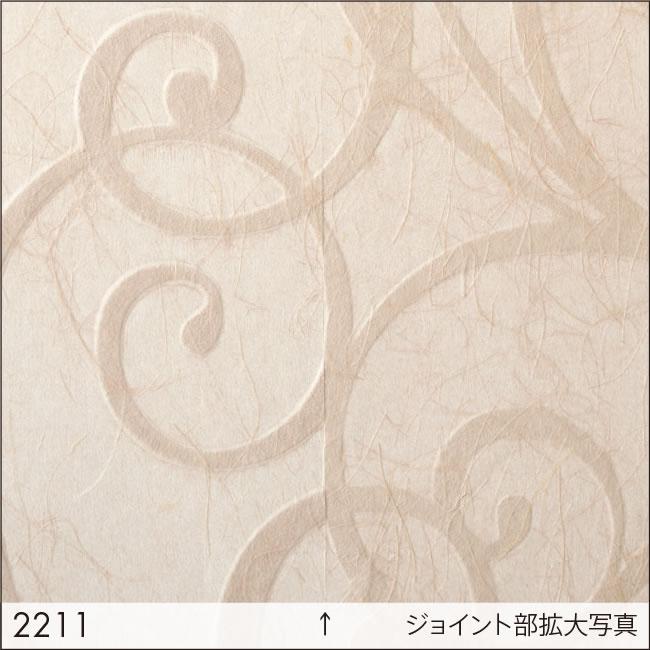 SW2211