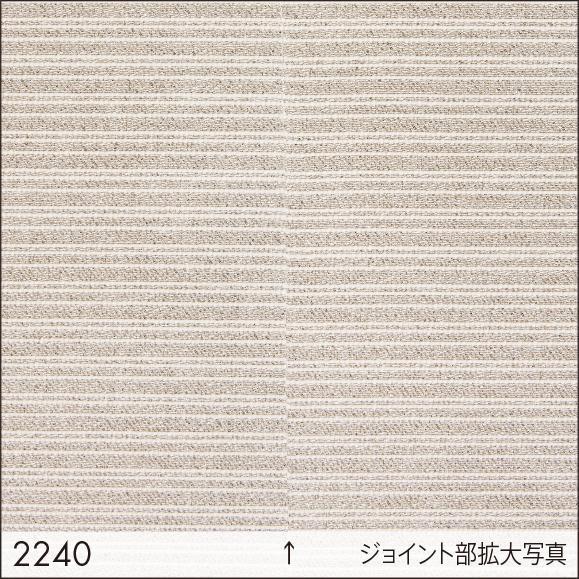 SW2240