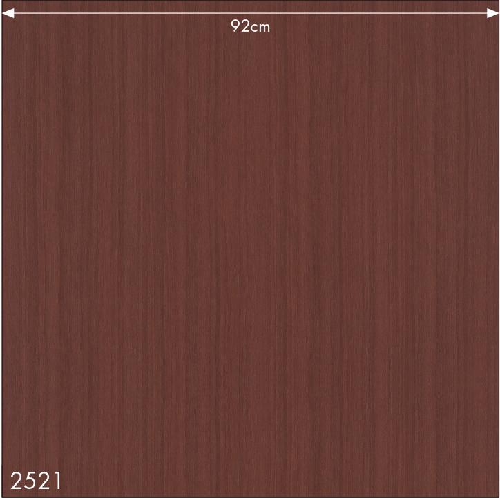 SW2521