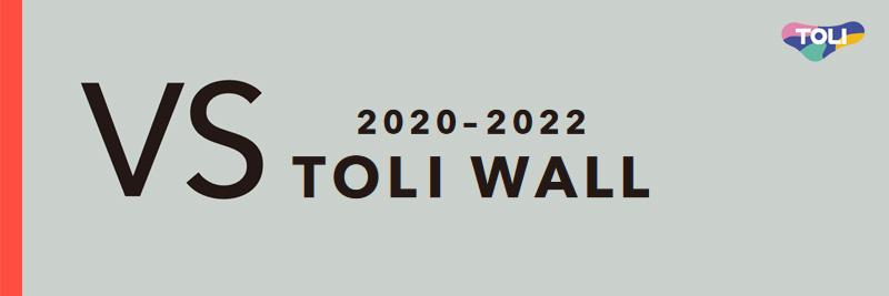 VS 2020-22 東リ 壁紙