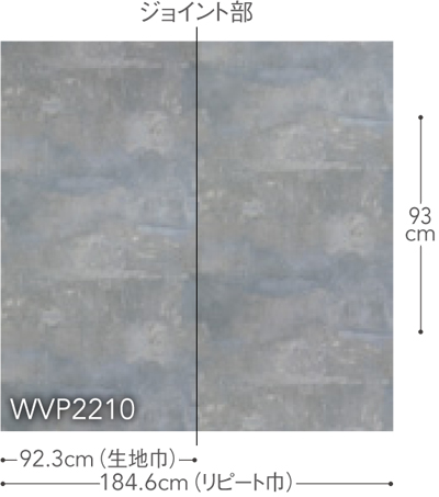 WVP2210