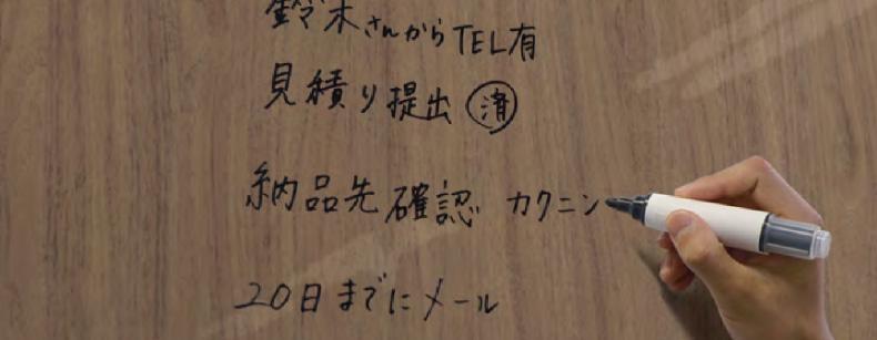 木目のホワイトボードシート